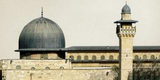 MESCİD-İ AKSA'NIN BİLİNMEYEN FOTOĞRAFLARI